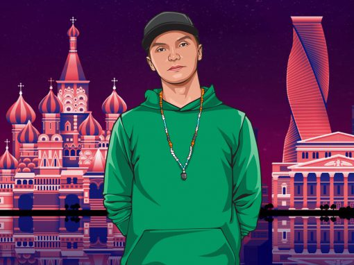 DJ WORM